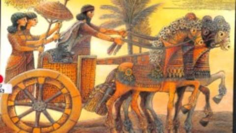 O Rei Gilgamesh
